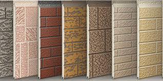 Refractory wall sandwich panel